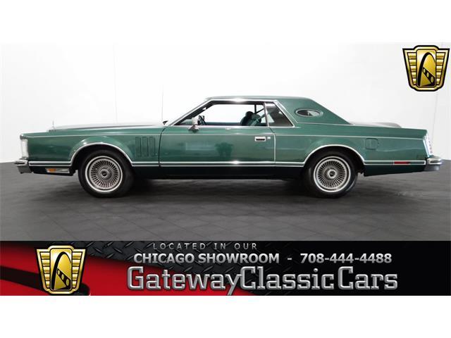 1977 Lincoln Continental   952318