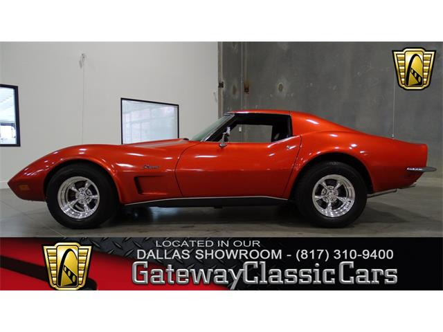1973 Chevrolet Corvette | 952429