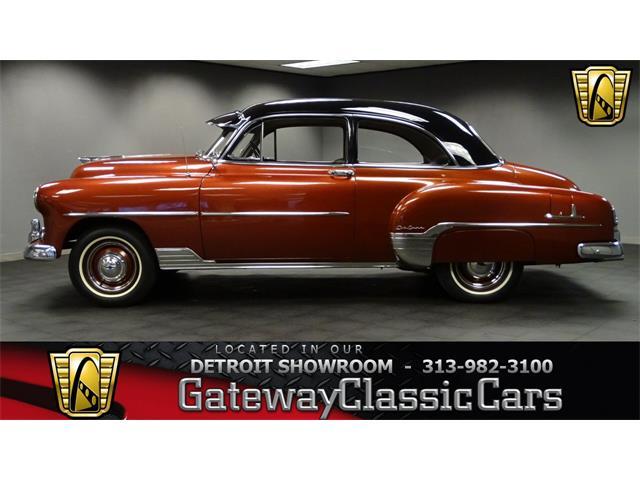 1952 Chevrolet Sedan | 952508