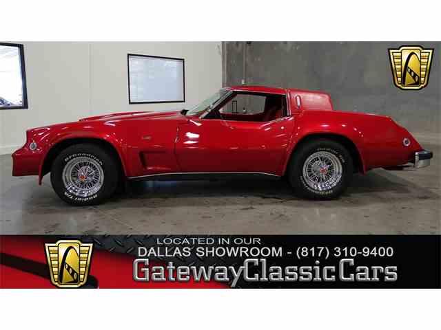 1976 Chevrolet Corvette | 952535