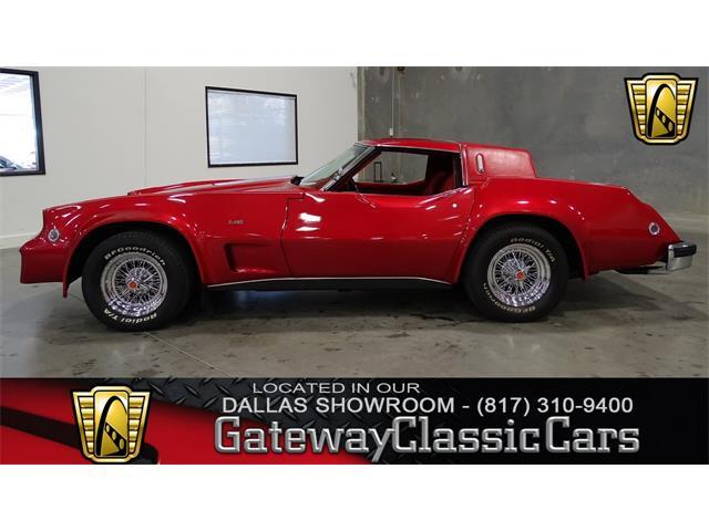 1976 Chevrolet Corvette   952535