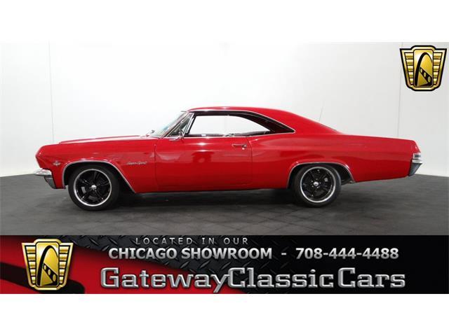 1965 Chevrolet Impala | 952550