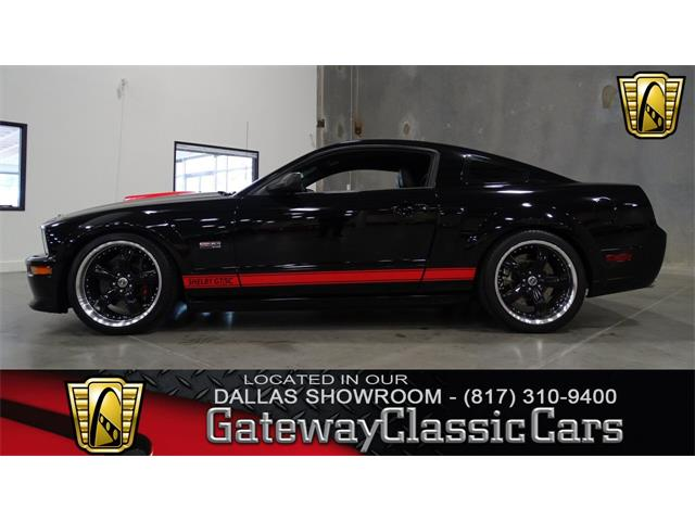2008 Ford Mustang | 952580