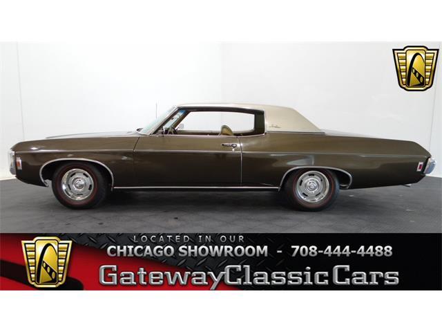 1969 Chevrolet Impala | 952673