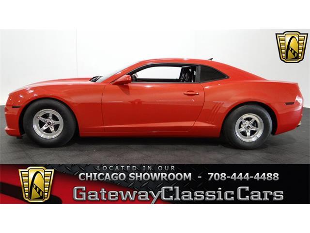 2011 Chevrolet Camaro | 952691
