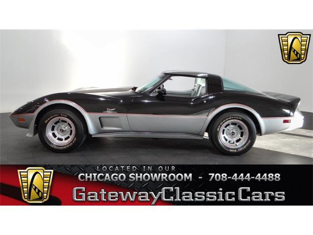 1978 Chevrolet Corvette | 952699