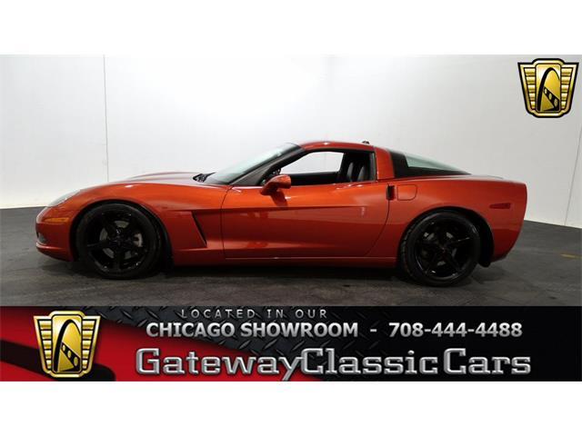 2005 Chevrolet Corvette   952740