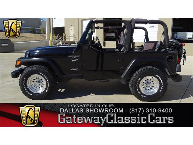 1999 Jeep Wrangler | 952855