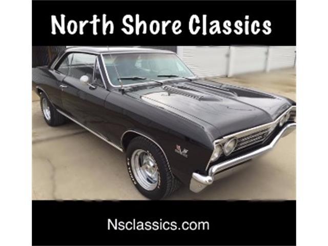1967 Chevrolet Chevelle | 953147