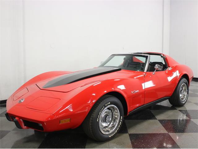 1974 Chevrolet Corvette | 950427
