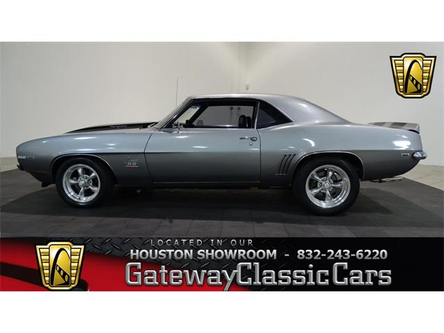 1969 Chevrolet Camaro | 954869