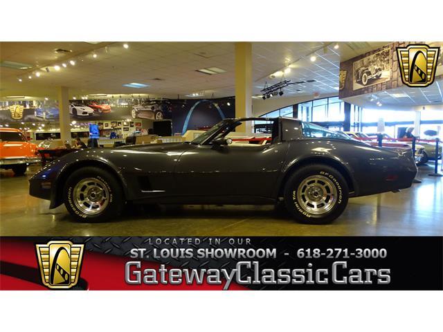 1981 Chevrolet Corvette | 955181