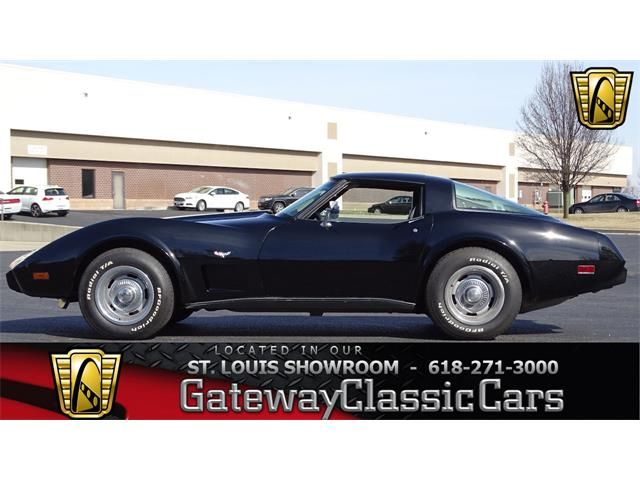 1979 Chevrolet Corvette | 955572