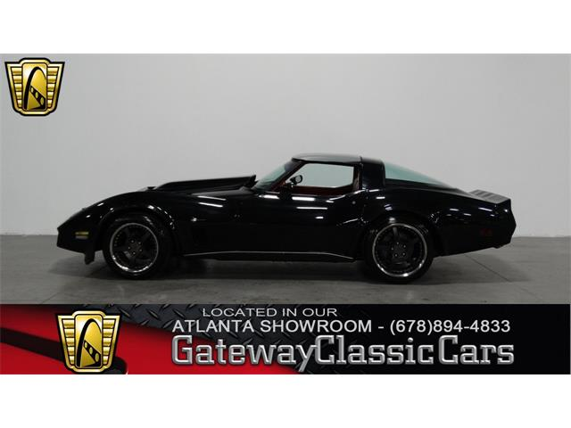 1980 Chevrolet Corvette | 957811