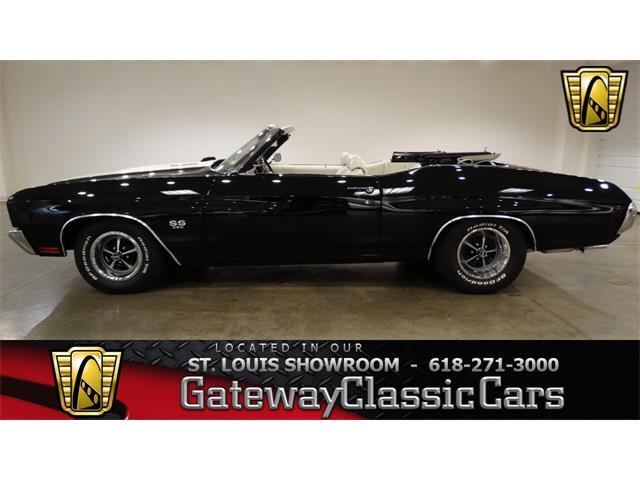 1970 Chevrolet Chevelle | 950810