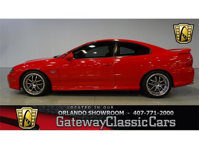 2005 Pontiac GTO   950818