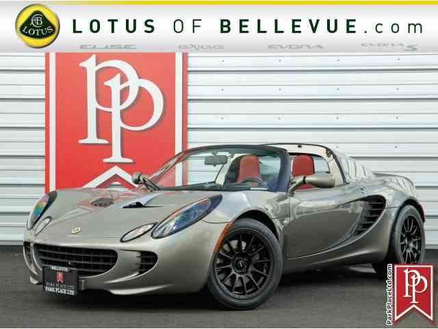 2006 Lotus Elise | 964717