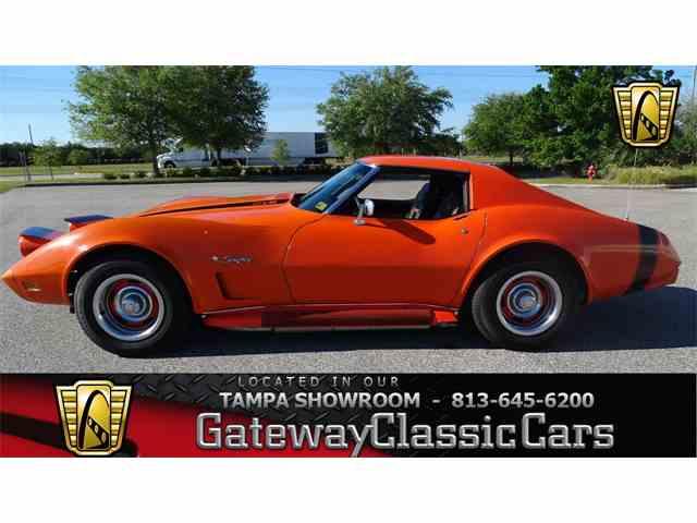 1976 Chevrolet Corvette | 967451